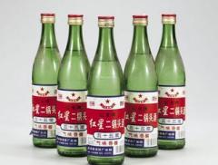 """红星二锅头要来A股了!这家公司""""科技""""变白酒?股价""""提前""""涨..."""