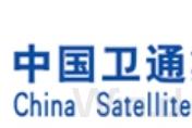 中国卫通总经理孙京:将加快培育卫星互联网应用业务新模式
