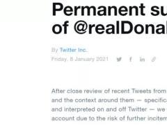 """特朗普推特的""""大數據""""復盤:持續143個月、146次影響股市..."""