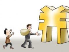"""瀘州老窖預計去年凈利潤55億至60億元 增幅超""""茅五"""""""