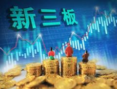 """精選層首現過會后撤回申請!下周三又可以""""打新"""",這只股票折價..."""