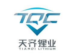 天齊鋰業擬定增融資159億元 控股股東將現金全額認購