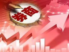 23家券商业绩抢先看!中信净赚150亿,两位数增幅仍几乎垫底...
