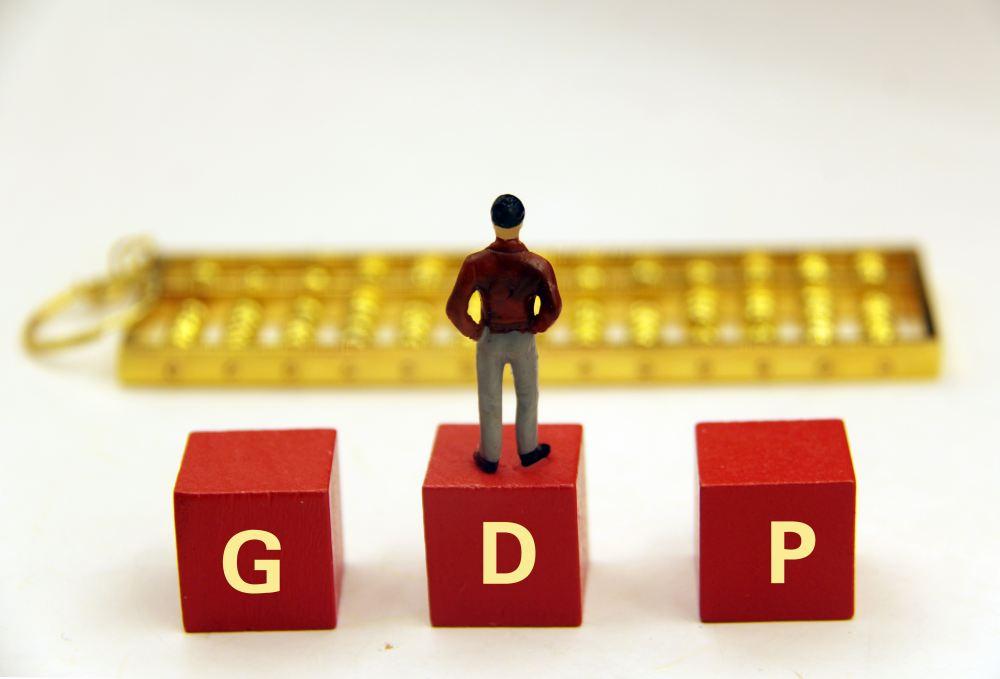 重磅经济数据出炉,2020年GDP总值1015986亿元,同比增长2.3%!来看各项细分数据