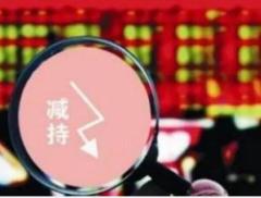 社保基金再度减持中国银行,套现2.3亿,释放什么信号?年内股...