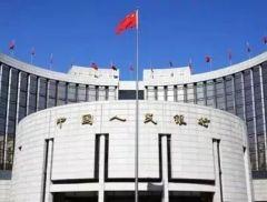 人民銀行召開2021年下半年工作會議