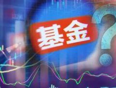 什么情況?香港最大ETF基金突發喊話:禁止
