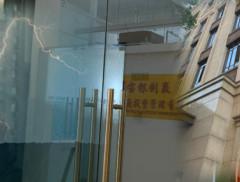 首案!11名投資者要求樂視網索賠1294萬元,北京金融法院已...