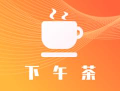 【财经下午茶】工信部:积极推进高等级自动驾驶车辆商业化应用;...