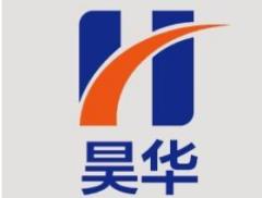 昊華科技斥資8億設立孫公司  確保21億高性能有機氟材料項目...