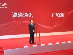 广和通拟购买锐凌无线51%股权   深化车载业务领域战略布局