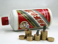 """茅台暴跌6%!机构资金砸盘,白酒板块集体""""跳水""""!消费税加还..."""
